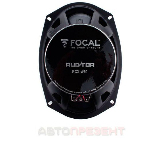 Автоакустика Focal Auditor RCX-690