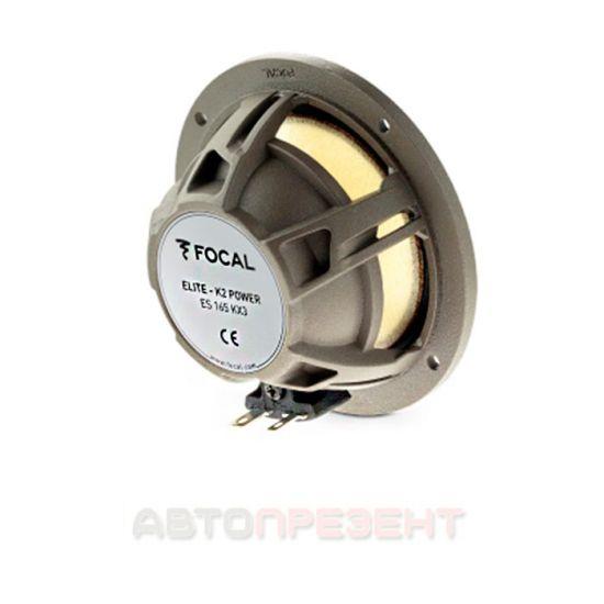 Автоакустика Focal ES165KX3