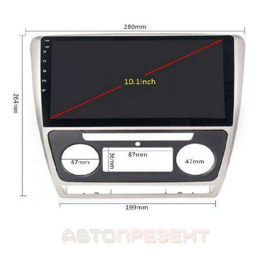 Штатная магнитола Skoda Octavia A5 DVD GPS навигация android 7.1