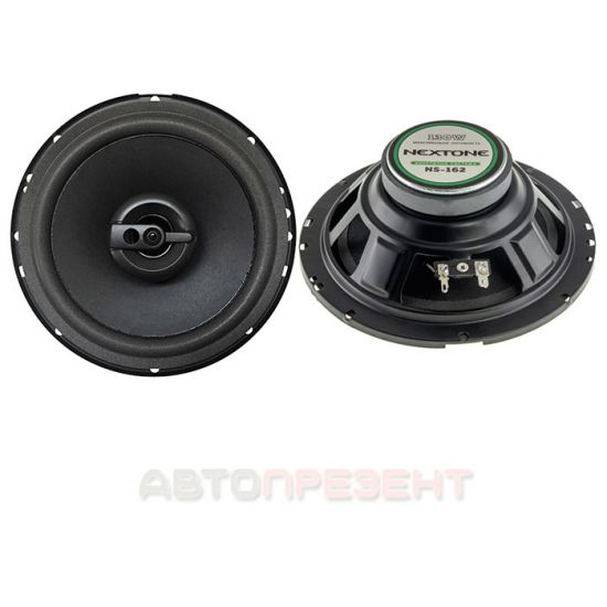 Автомобильная акустика NEXTONE NS-162