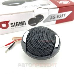 Автоакустика Sigma AS-E35T (твітер)